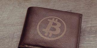 Bitcoin Cüzdanı