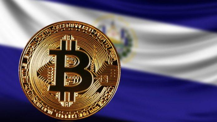 El Salvador ve Bitcoin (BTC)